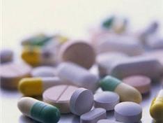 Аптеки Татарска