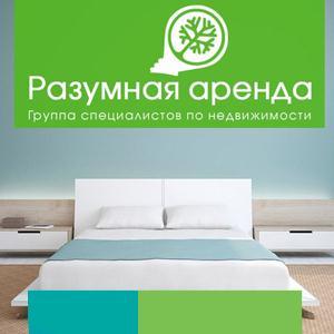 Аренда квартир и офисов Татарска