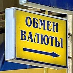 Обмен валют Татарска