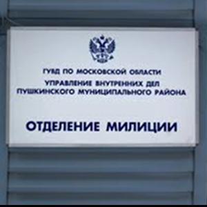 Отделения полиции Татарска