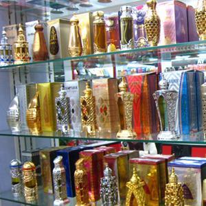Парфюмерные магазины Татарска