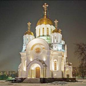 Религиозные учреждения Татарска