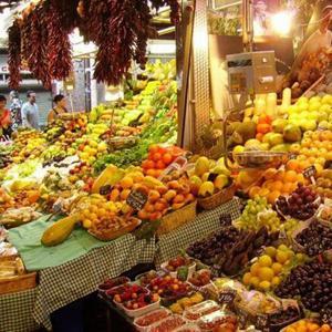 Рынки Татарска