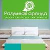 Аренда квартир и офисов в Татарске