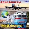 Авиа- и ж/д билеты в Татарске