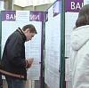 Центры занятости в Татарске