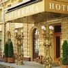 Гостиницы в Татарске