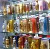 Парфюмерные магазины в Татарске