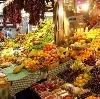Рынки в Татарске